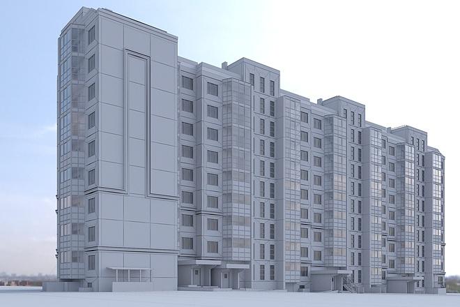 Архитектурное 3d моделирование 13 - kwork.ru