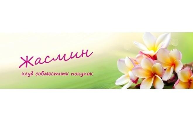 Создание логотипа. Креатив без Т. З. Три варианта на выбор. есть ОПЫТ 5 - kwork.ru