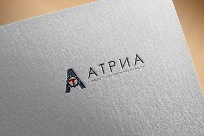 Лого по эскизу 13 - kwork.ru