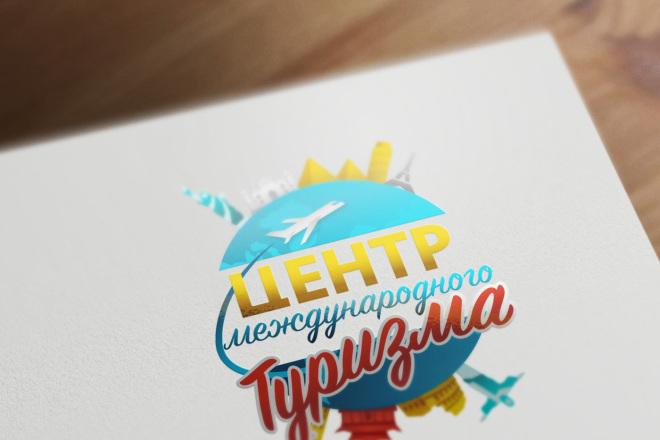 Сделаю логотип в трех вариантах 64 - kwork.ru