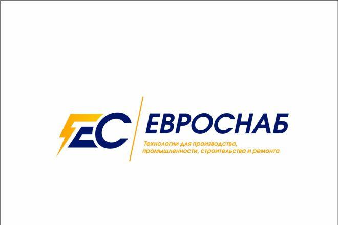 3 логотипа в Профессионально, Качественно 84 - kwork.ru