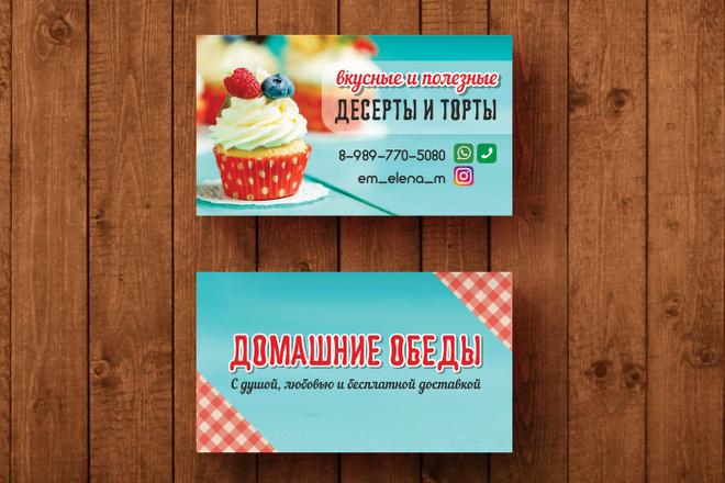 3 варианта дизайна визитки 41 - kwork.ru