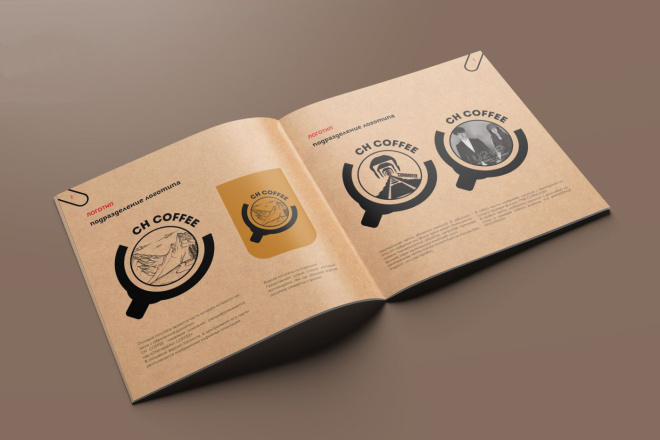 Создам фирменный стиль, гайдлайн 2 - kwork.ru