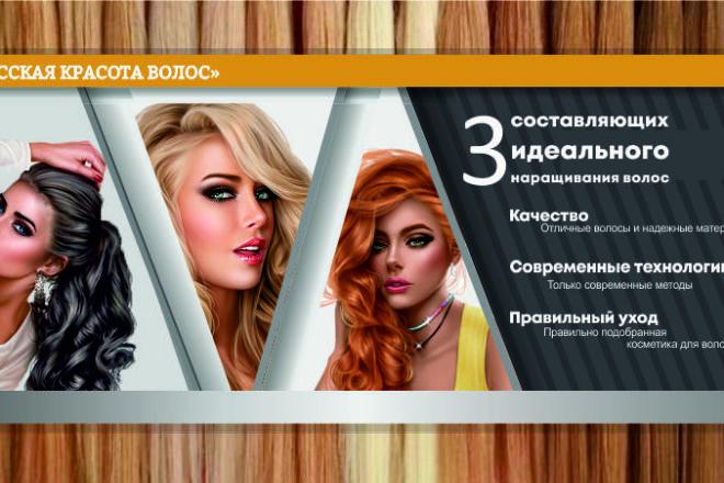 Создам презентацию 6 - kwork.ru