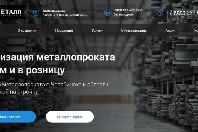 3 варианта логотипа + доработки по выбранному 1 - kwork.ru