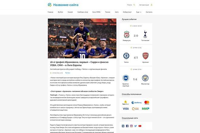 Сверстаю страницу на html + css по PSD макету 9 - kwork.ru