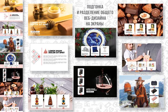 Разработаю дизайн рекламного постера, афиши, плаката 21 - kwork.ru