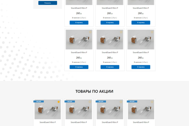 Любая верстка из PSD макетов 64 - kwork.ru
