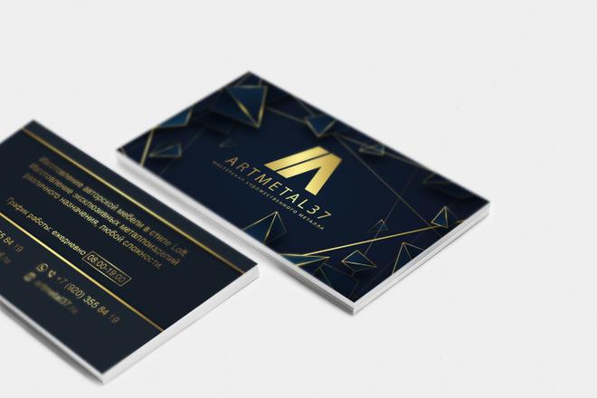 Сделаю дизайн визитки, визитных карточек 5 - kwork.ru