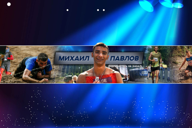 Сделаю дизайн канала youtube ютуб + 2 подарка 14 - kwork.ru