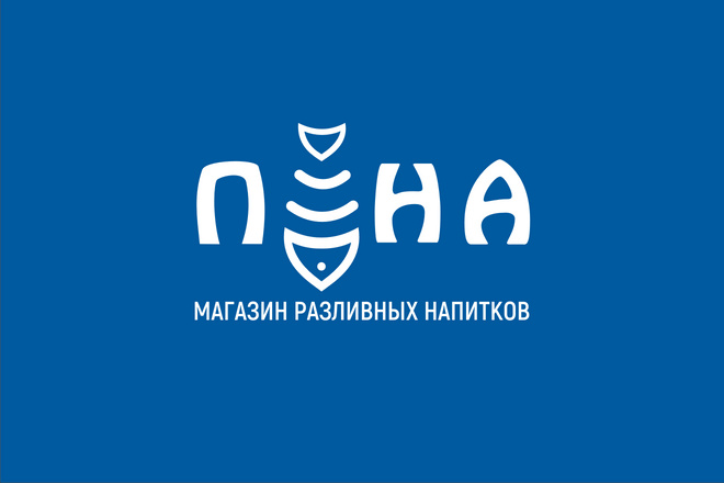 Создам логотип по вашему эскизу 53 - kwork.ru