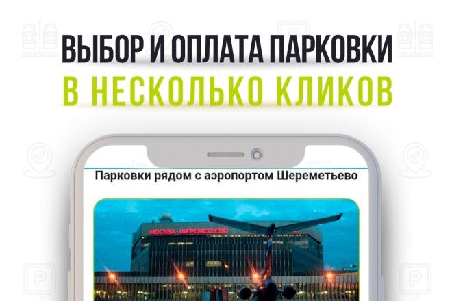 Разработка мобильных приложений для iOS и Android 12 - kwork.ru