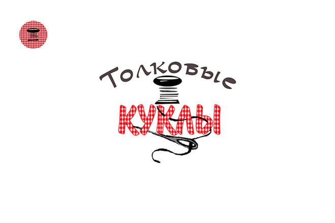 Здесь создают логотипы 15 - kwork.ru