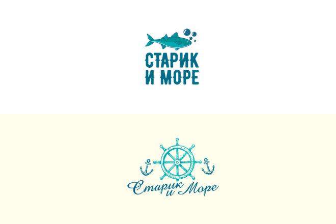 Создам 2 варианта логотипа + исходник 36 - kwork.ru