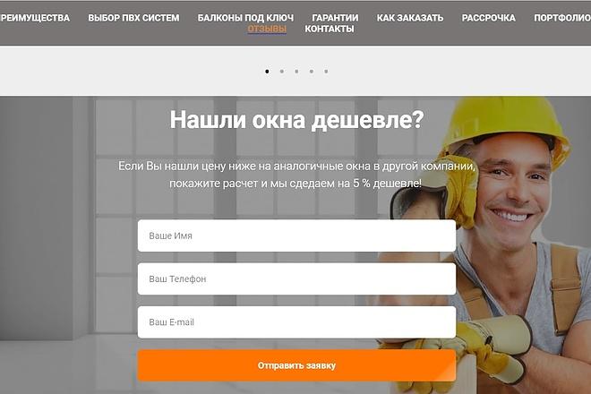 Создание сайта - Landing Page на Тильде 114 - kwork.ru