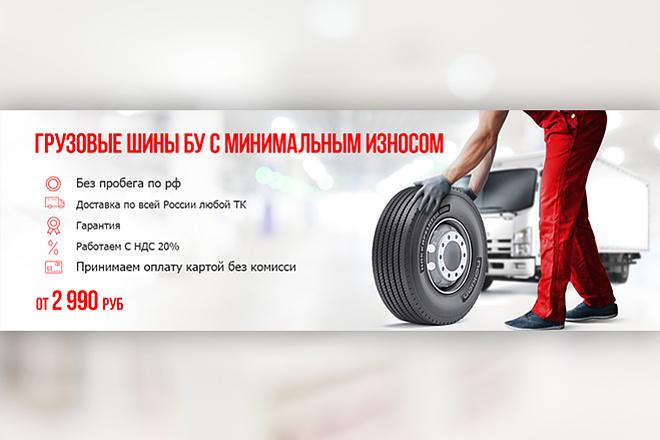 Нарисую слайд для сайта 40 - kwork.ru