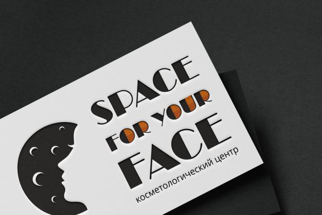 Креативный, стильный, уникальный и адаптивный логотип 3 - kwork.ru
