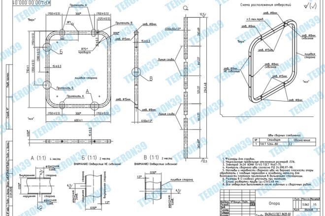 Выполняю простые и сложные чертежи в AutoCAD 22 - kwork.ru