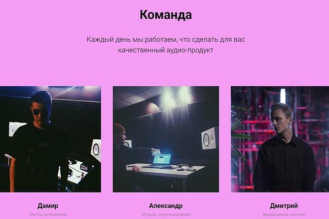 Platforma LP Creatium Сайт под ключ 27 - kwork.ru