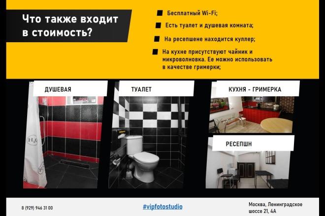 Презентация в Power Point, Photoshop 17 - kwork.ru