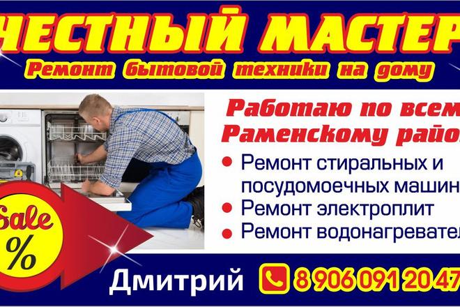 Дизайн визиток 10 - kwork.ru
