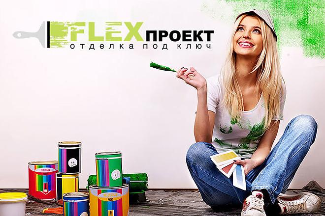 Разработаю логотип + подарок 157 - kwork.ru