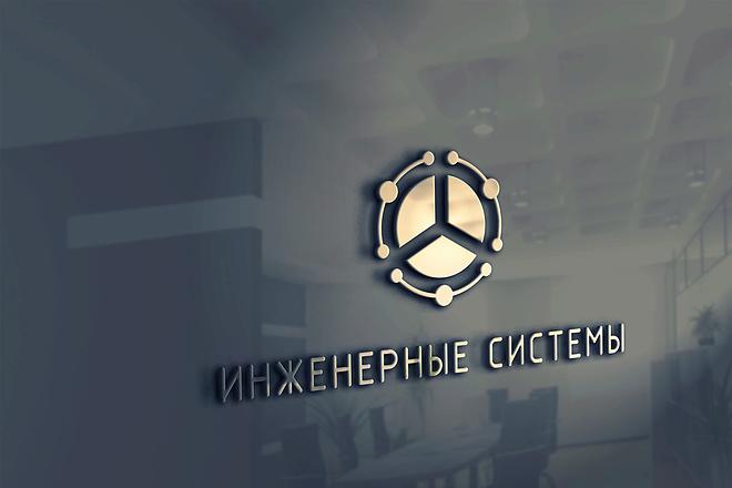 Разработаю логотип для Вашей компании 23 - kwork.ru