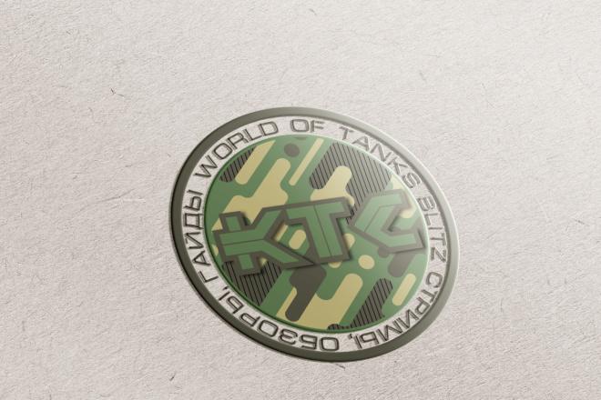 Сделаю логотип в круглой форме 39 - kwork.ru