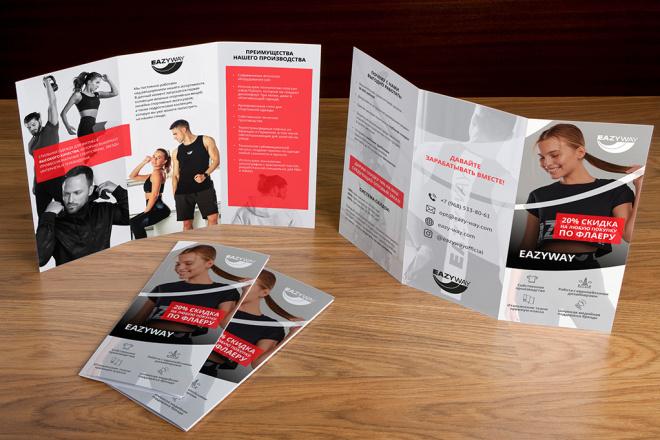 Разработаю буклет или брошюру 5 - kwork.ru