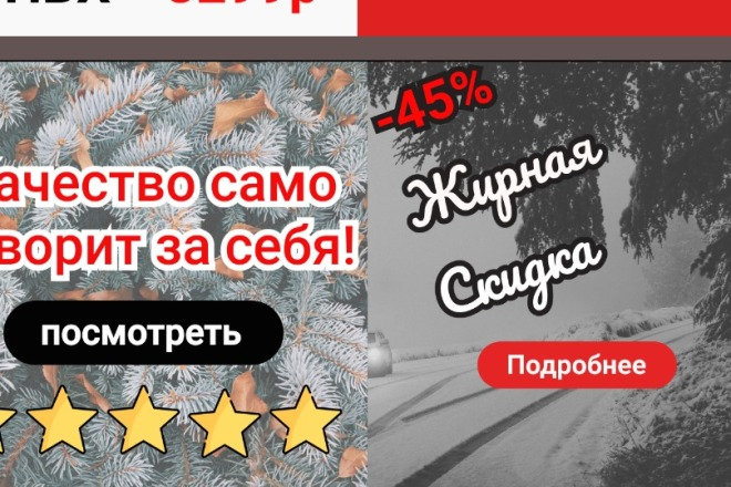 Нарисую макет сайта 10 - kwork.ru
