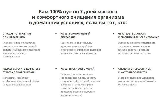 Скопировать Landing page, одностраничный сайт, посадочную страницу 48 - kwork.ru