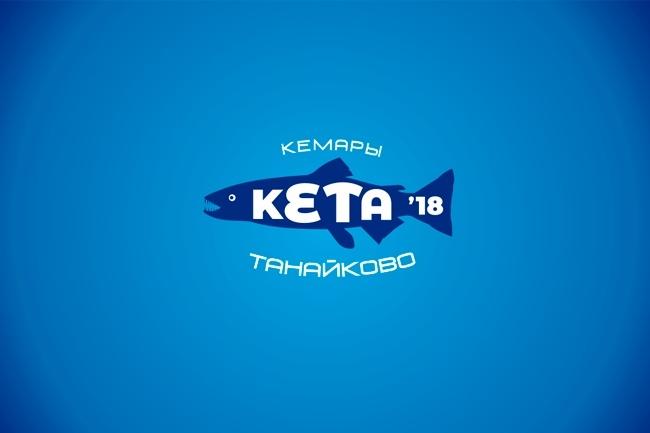 Переведу в вектор растровое изображение 16 - kwork.ru