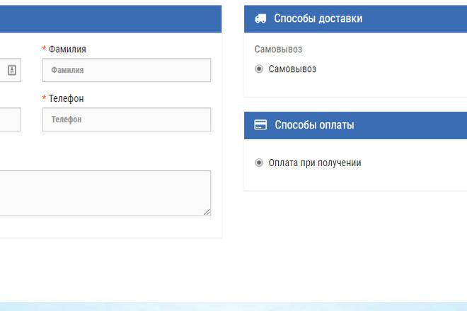 Доработка верстки и адаптация под мобильные устройства 14 - kwork.ru