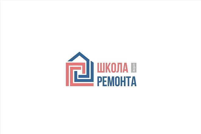 Логотип 130 - kwork.ru