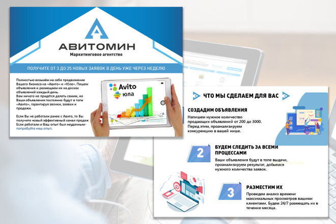 Сделаю презентацию в MS PowerPoint 97 - kwork.ru