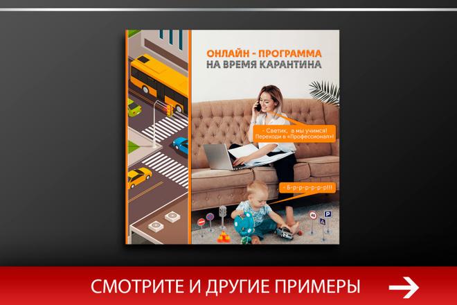 Баннер, который продаст. Креатив для соцсетей и сайтов. Идеи + 40 - kwork.ru
