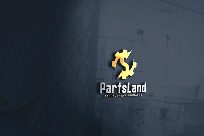 Разработаю современный логотип. Дизайн лого 50 - kwork.ru