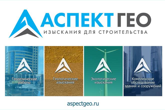 Разработка презентации 1 - kwork.ru