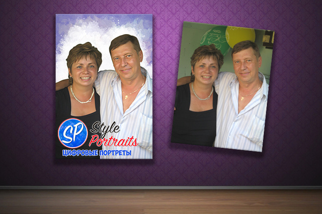 Цифровой портрет 12 - kwork.ru