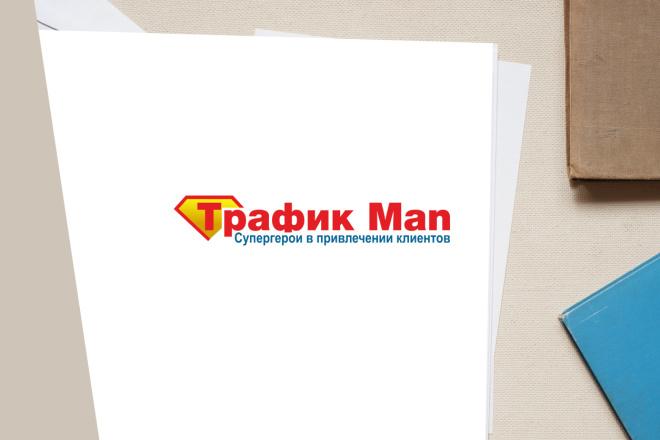 Логотип до полного утверждения 68 - kwork.ru