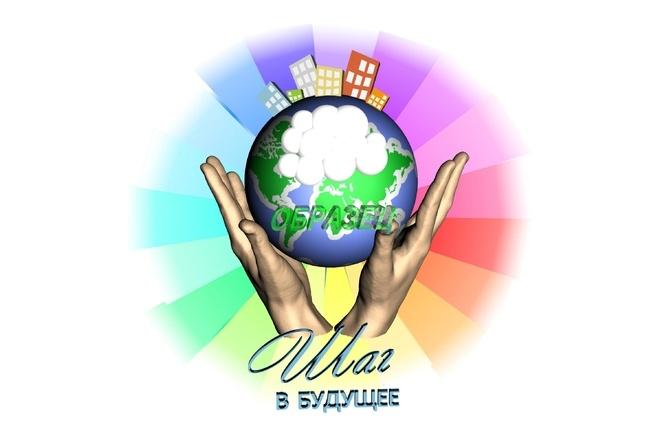 Создам объёмный логотип с нуля 27 - kwork.ru