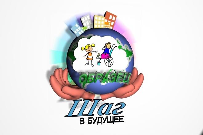 Создам объёмный логотип с нуля 25 - kwork.ru