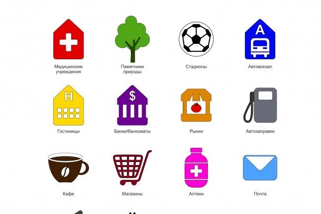 Дизайн плаката 3 - kwork.ru