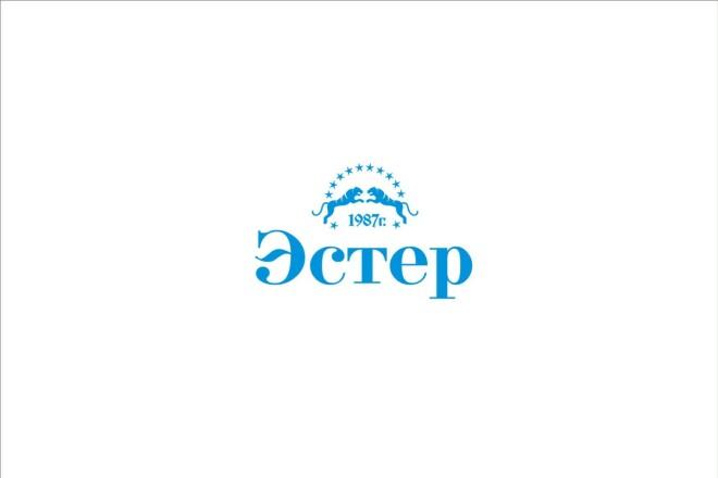 Логотип. Профессионально. Качественно. Недорого 24 - kwork.ru