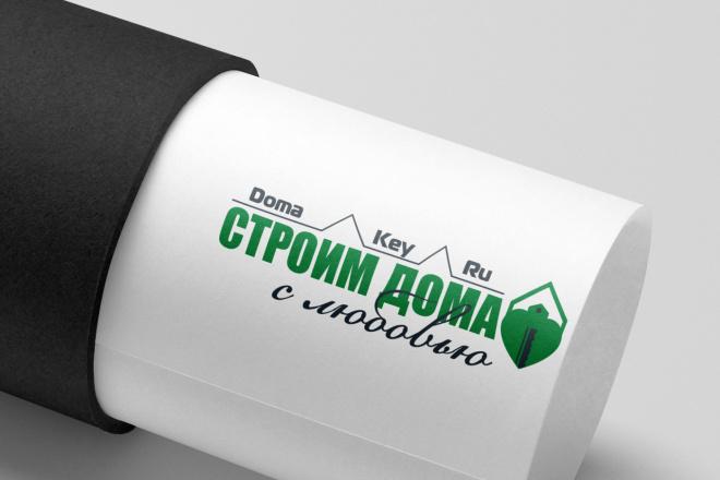 Разработаю 3 варианта модерн логотипа 97 - kwork.ru
