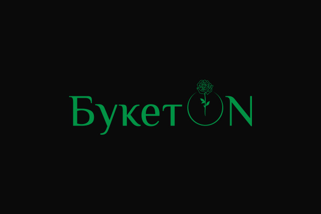 Логотип для вас и вашего бизнеса 41 - kwork.ru
