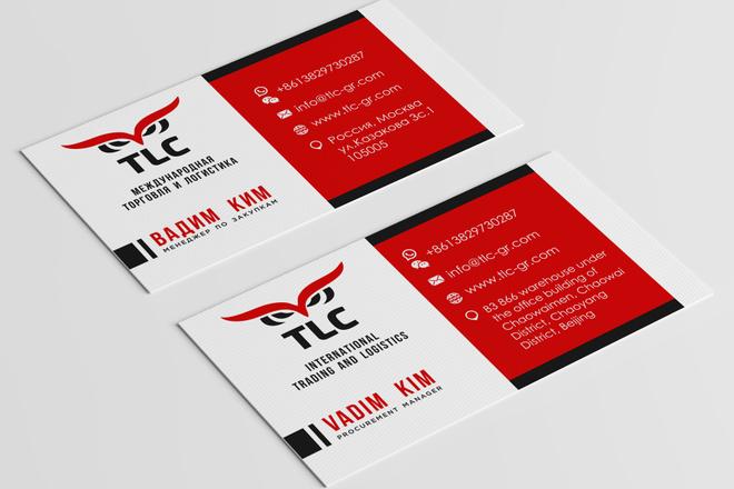 Разработаю красивый, уникальный дизайн визитки в современном стиле 8 - kwork.ru