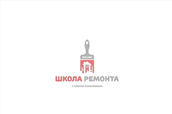 Логотип 129 - kwork.ru