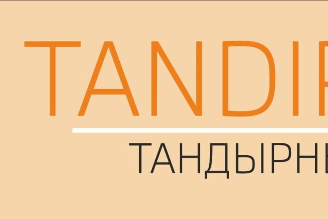 Дизайн вывески 3 - kwork.ru