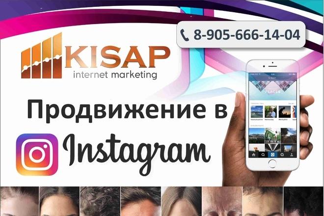 Дизайн - макет быстро и качественно 82 - kwork.ru